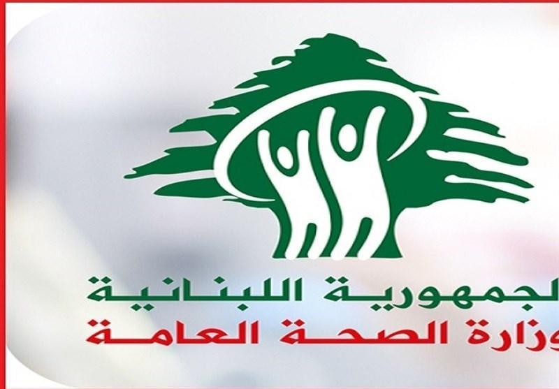 کرونا، افزایش آمار مبتلایان در لبنان به بیش از 950 نفر
