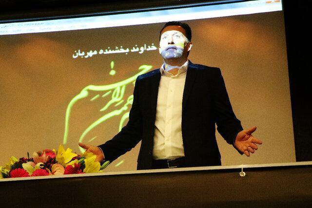 رای پرونده ایران و ویلمتوس کی صادر می گردد؟